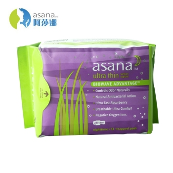 阿莎娜超薄棉面夜用卫生巾28CM 14p