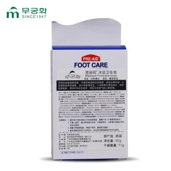 芜琼花 足部清洁香皂90g*3