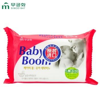 芜琼花 婴幼儿卫生洗衣皂150g*2