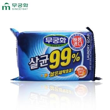 芜琼花 衣物护理洗衣皂230g*2