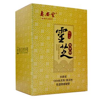寿安堂灵芝孢子粉(破壁) 2g*30袋