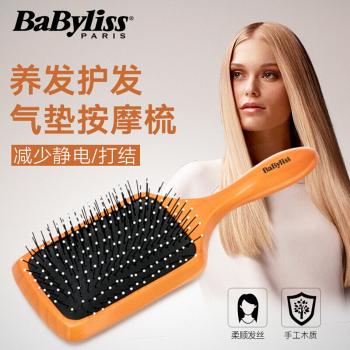 BaByliss 按摩梳顺发美发梳卷发梳防静电气垫梳造型化妆木梳大板梳 B85615CN