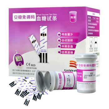 三诺安稳血糖仪试纸 免调码型 50瓶装试纸(不含仪器)