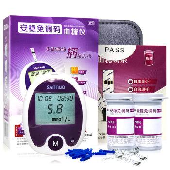 三诺安稳血糖仪试纸 免调码型 仪器+瓶装100试纸+100针