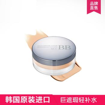 MCC彩妆 水润泌透BB膏裸妆遮瑕持久控油不脱妆贝贝膏