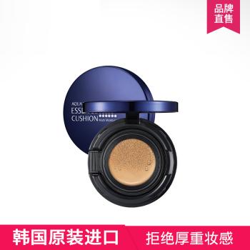 MCC彩妆 韩国原装进口水润泌透精华气垫霜 补水保湿隔离霜专柜同售13g