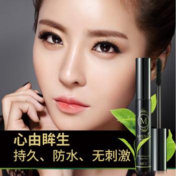 MCC彩妆韩国进口绿茶睫毛膏黑色浓密卷翘 防水 不晕妆 纤长8.5ml