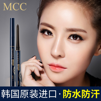 MCC魅佳炫酷眼线笔持久防水不晕染眼线胶笔自动眼线笔彩妆 0.2g