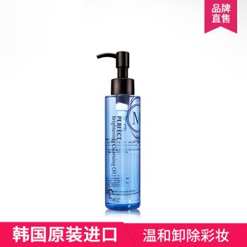 MCC天使清柔卸妆油 无刺激深层滋养去除暗沉提亮肌肤温和护肤155ml