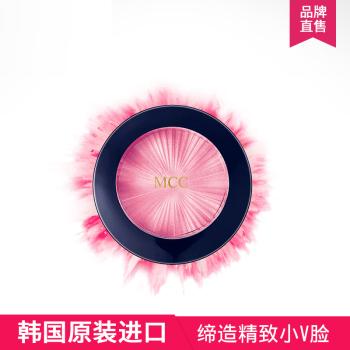 MCC彩妆 天使臻彩单色胭脂腮红 持久定妆修容粉定妆粉6g