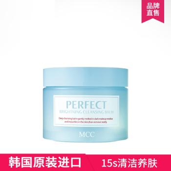 MCC彩妆 韩国原装进口天使净柔卸妆膏 提亮肤色温和无刺激快速卸妆无残留(礼献版)