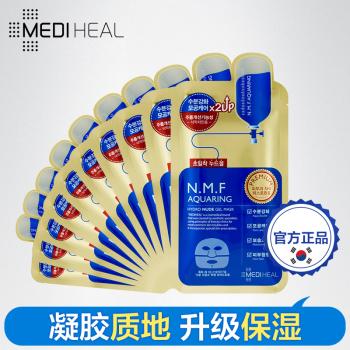 美迪惠尔NMF针剂补水保湿凝胶面膜10片