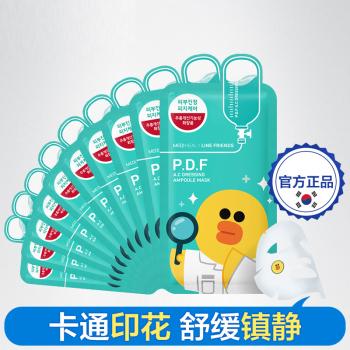 美迪惠尔恋朋PDF舒缓补水卡通面膜10片