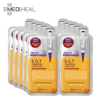 美迪惠尔EGT修护抗皱面膜10片