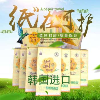 进口原木竹纤维本色卷纸母婴专用无漂白无荧光剂耐用 本色抽纸(1提4包)*12