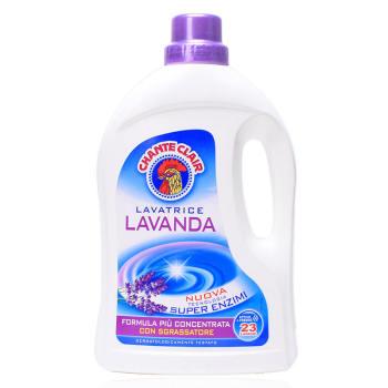 意大利进口公鸡头管家 机洗洗衣清洁皂液(薰衣草香味)