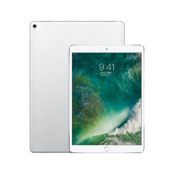 顺丰包邮】新款10.5寸 iPad Pro 轻薄平板电脑wifi