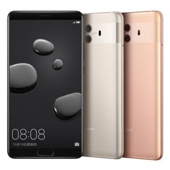 顺丰包邮】Huawei/华为 Mate10 全网通手机