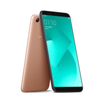 顺丰包邮】OPPO A83全面屏4GB+32GB拍照4G手机
