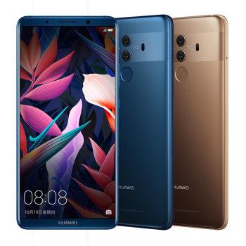 顺丰包邮】Huawei/华为 Mate 10 Pro 全面屏正品手机