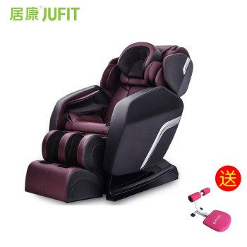 居康按摩椅JFF058M 酒红色