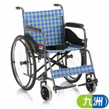 鱼跃轮椅车钢管基本型 H050