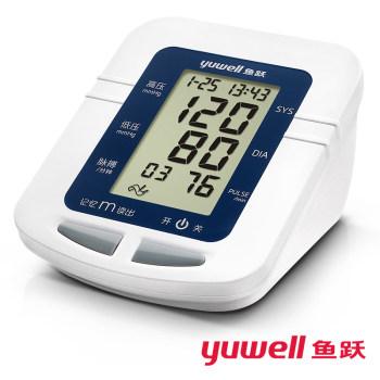 鱼跃血压计YE-660A 家用上臂式血压仪 全自动血压仪器