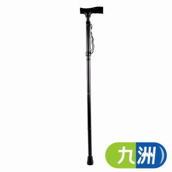 鱼跃可折叠手杖YU831