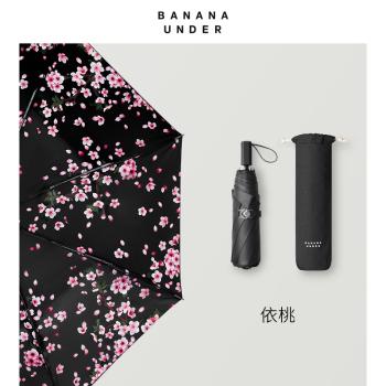 小黑伞防紫外线遮阳双层 防晒太阳晴雨伞-依桃