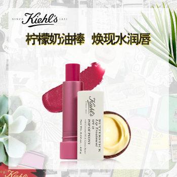 科颜氏柔润护唇膏-桃红(草莓粉)4G