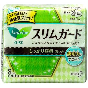 日本花王瞬吸零触感超薄日用卫生巾20.5cm*8片*2包