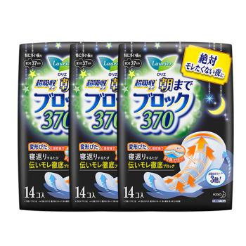 花王夜用超吸收卫生巾37CM14片2包
