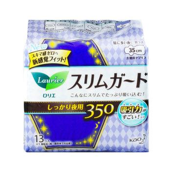 花王夜用超薄卫生巾护翼35cm13片*2包
