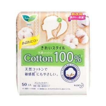 花王百分百天然棉护垫14cm*50片*2包