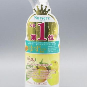 保税区直发 日本Nursery肌肤卸妆凝露/啫喱180ml 柚子味卸妆乳