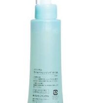 保税区直发 日本FANCL芳珂温和卸妆液/卸妆油 120ml