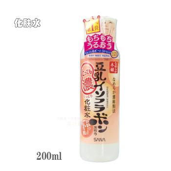保税区直发 日本SANA莎娜2.5倍浓缩豆乳美肌保湿化妆水200ml