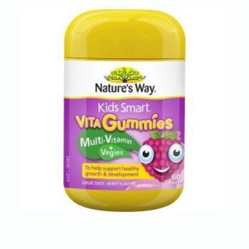 保税区直发 澳大利亚Nature's Way佳思敏 儿童维生素蔬菜营养软糖60粒