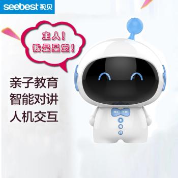 智能儿童开学礼物教育家庭聊天陪伴机器人 Z11