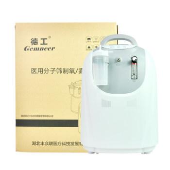 德工家用制氧机医用级小型3升氧气机孕妇老人家庭便携式吸氧机器