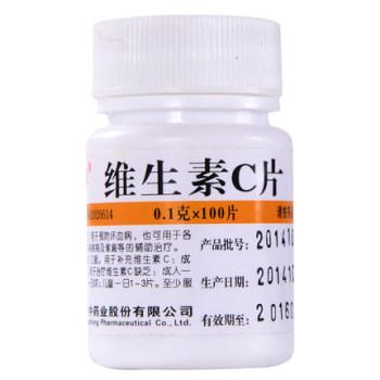 华中维生素C片100mg*100片