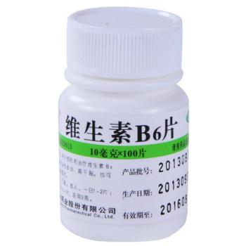 华中维生素B6片 10mg*100片