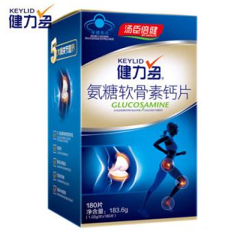 健力多R氨糖软骨素钙片 1.02g/片 180片