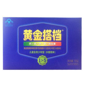 黄金搭档牌多种维生素咀嚼片(儿童及青少年型)(水蜜桃味)