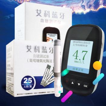 【智爱】艾科血糖测试仪家用 蓝牙智能血糖仪全自动 大彩屏