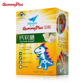 维乐维 钙软糖 2.8g/粒*60粒