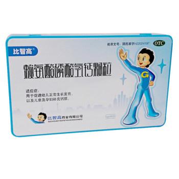 比智高 賴氨酸磷酸氫鈣顆粒40袋 促進生長發育兒童補鈣