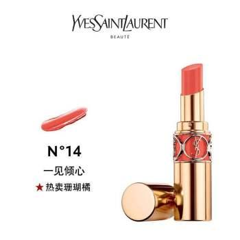 YSL圣罗兰莹亮纯魅唇膏 4.5g
