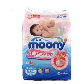 保税区直发 日本moony尤妮佳 腰贴型纸尿裤 M64【1件装】