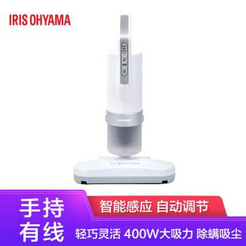 日本爱丽思 除螨仪高频拍打紫外线吸尘除螨IC-FAC2C白